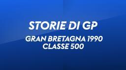 G. Bretagna, Donington 1990. Classe 500