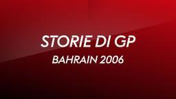 Bahrain 2006