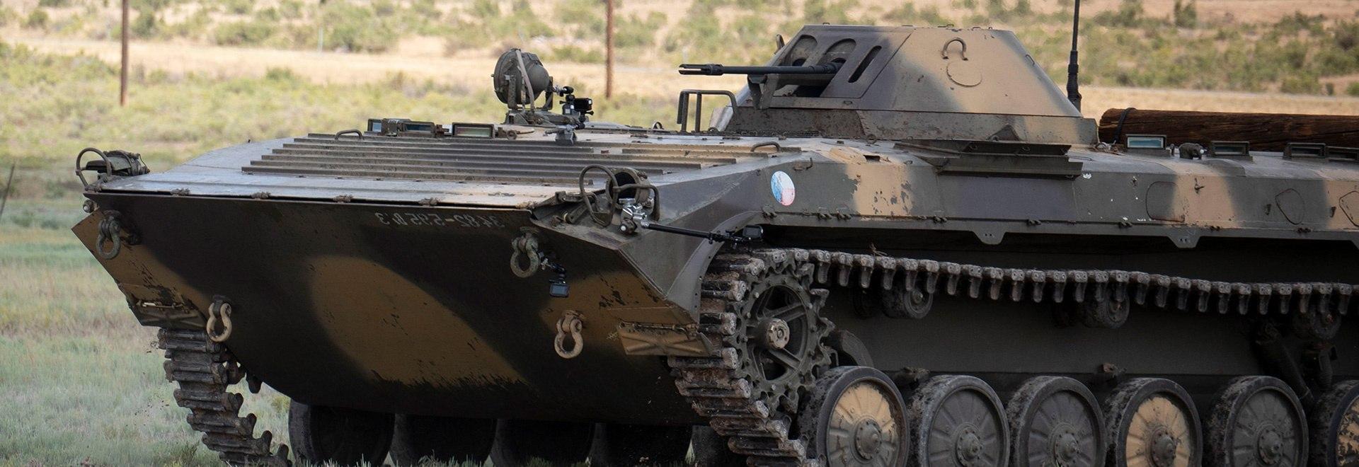 Carro armato della Guerra Fredda