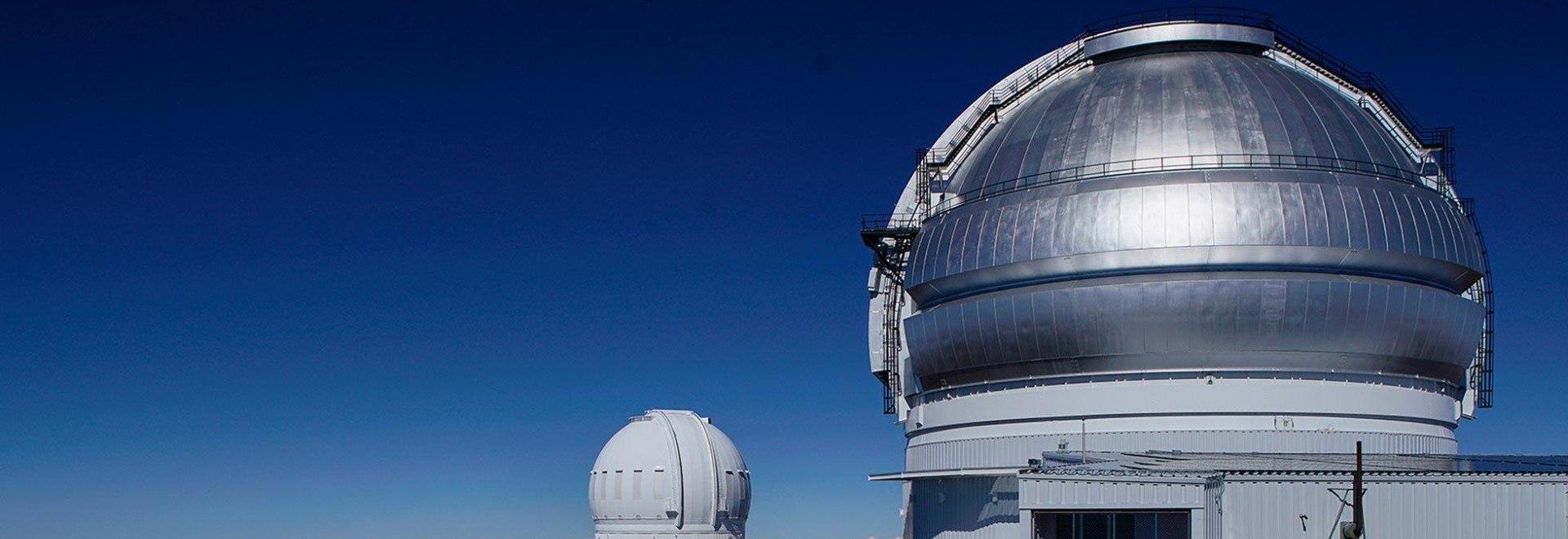 Telescope: nel cuore dell'Universo