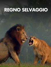 S3 Ep5 - Regno selvaggio