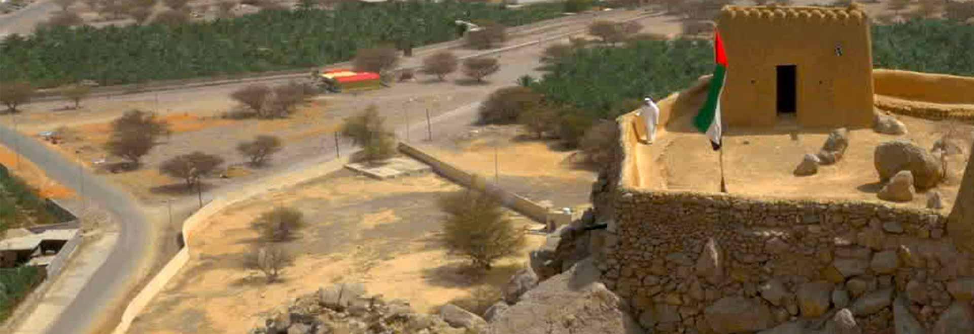 Sfida nel deserto