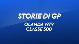 Olanda, Assen 1979. Classe 500
