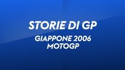 Giappone, Motegi 2006. MotoGP