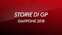 Giappone 2018