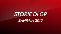 Bahrain 2010