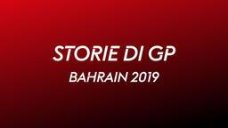 Bahrain 2019