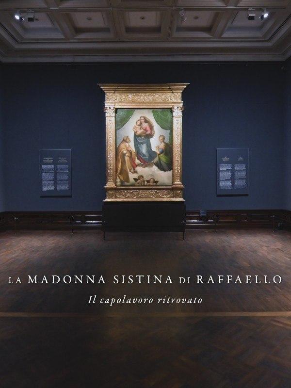 La Madonna Sistina di Raffaello - Il...
