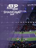 ATP Shanghai