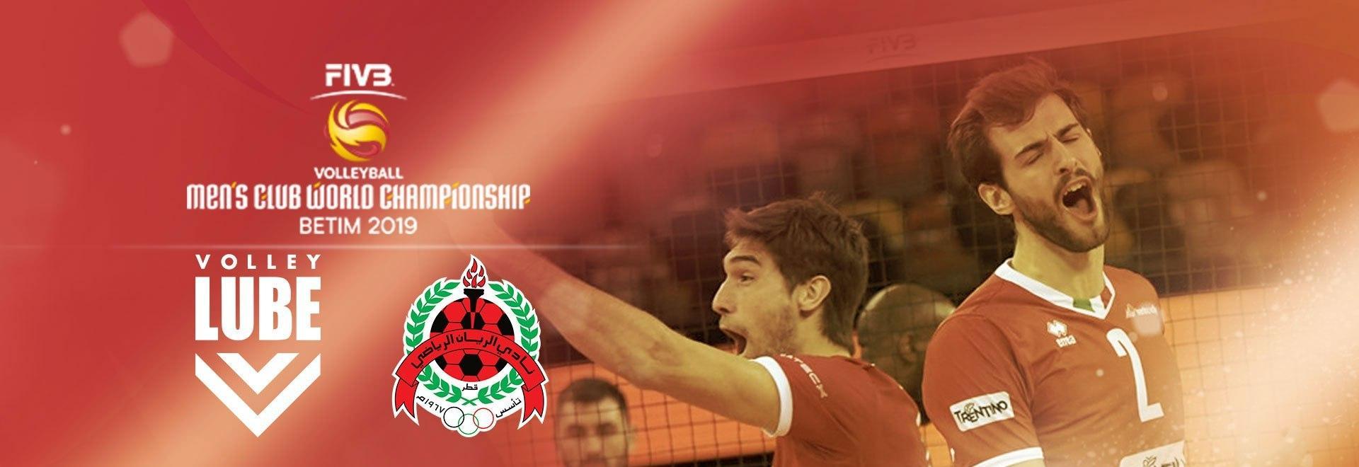Civitanova - Al-Rayyan Sports Club
