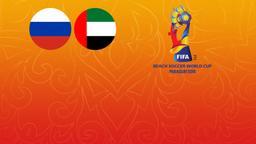 Russia - Emirati Arabi