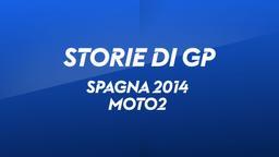 Spagna, Jerez 2014. Moto2