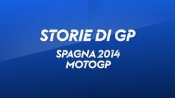 Spagna, Jerez 2014. MotoGP