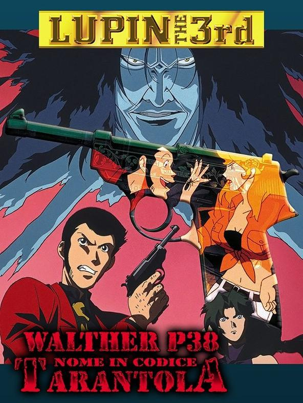 Lupin III - Walther P38: Nome in...