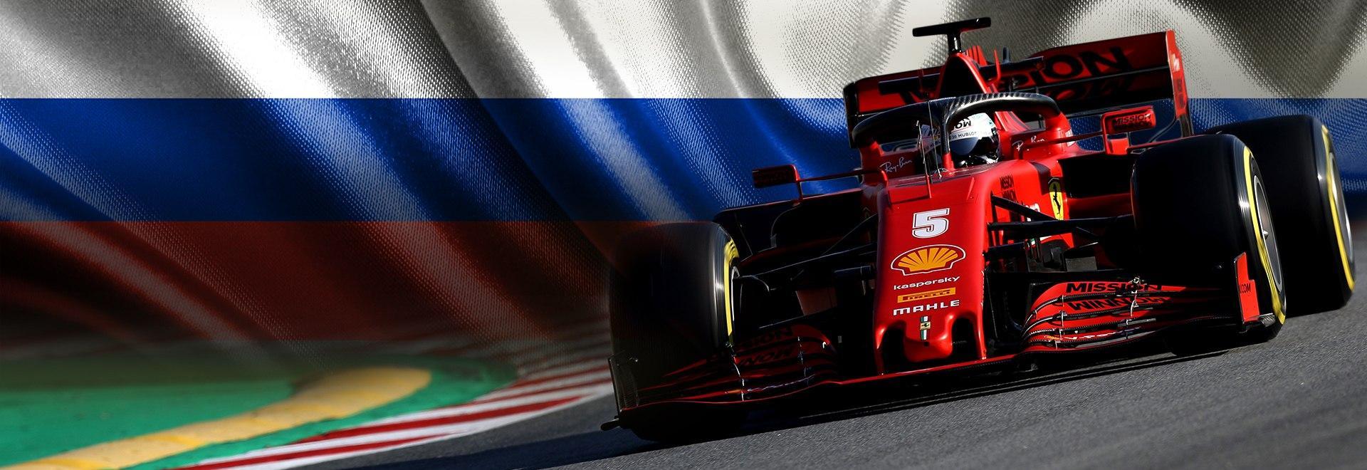 GP Russia. PL2