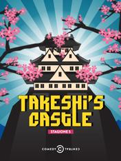 S5 Ep4 - Takeshi's Castle Indonesia