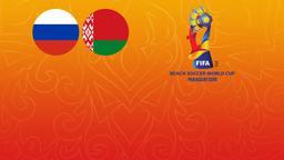 Russia - Bielorussia