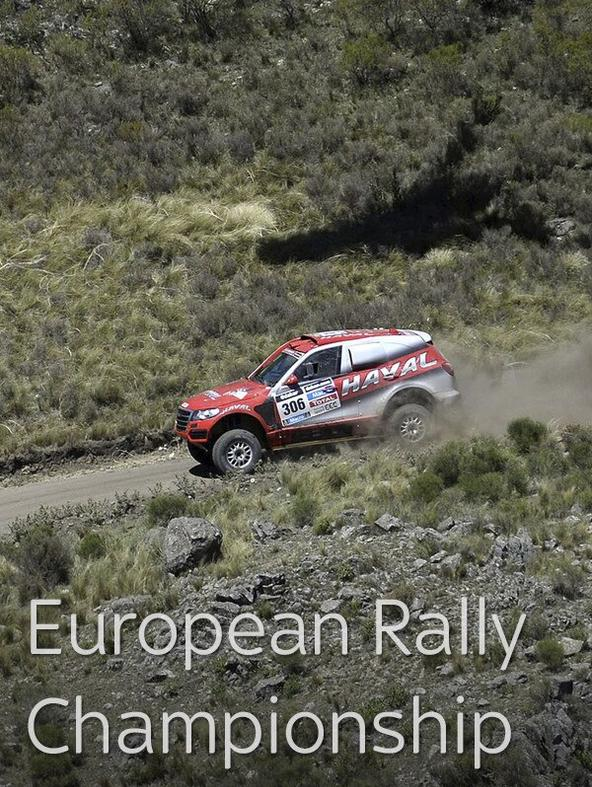 Rally: European Rally Championship