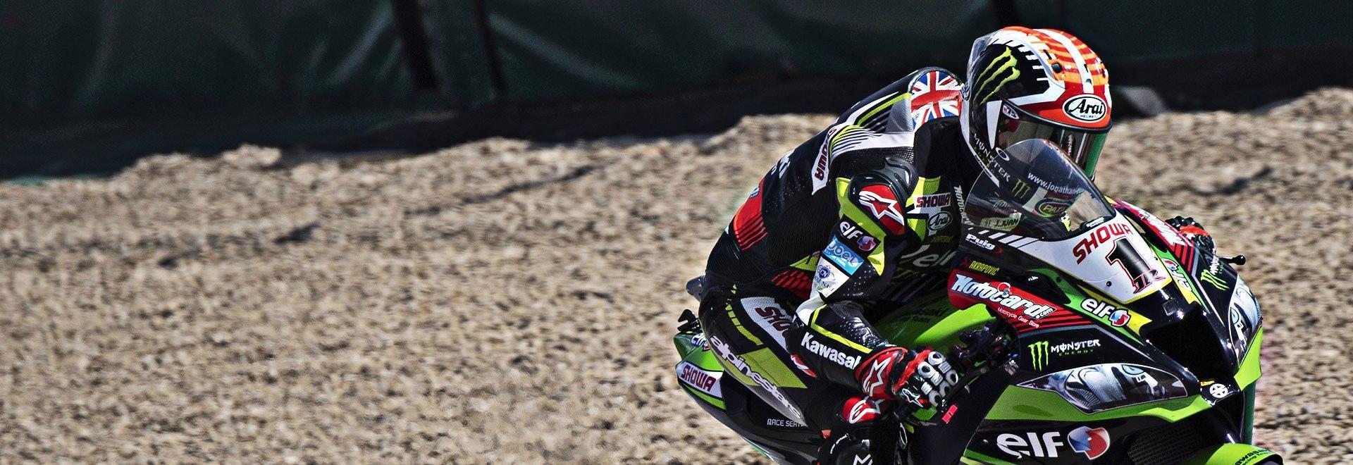 Qatar. Race 1