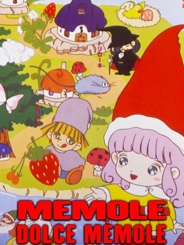 Memole dolce Memole