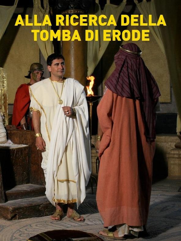 Alla ricerca della tomba di Erode -
