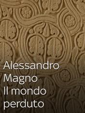 S1 Ep1 - Alessandro Magno - Il mondo perduto:...
