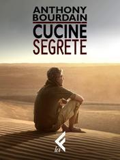 S12 Ep2 - RED - Bourdain: Cucine segrete