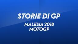 Malesia 2018. MotoGP