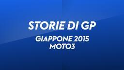 Giappone, Motegi 2015. Moto3