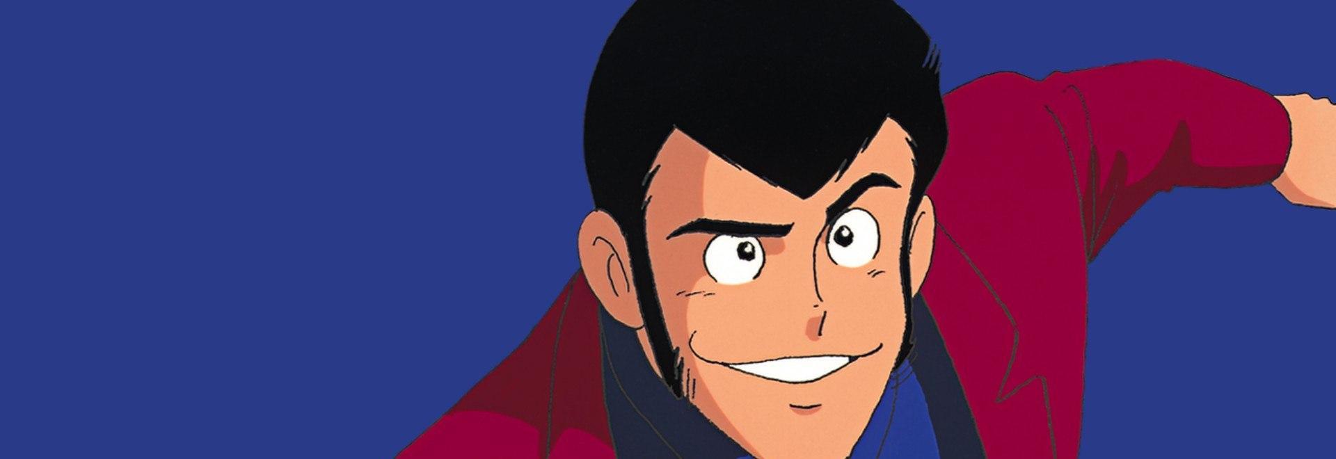 Lupin cowboy