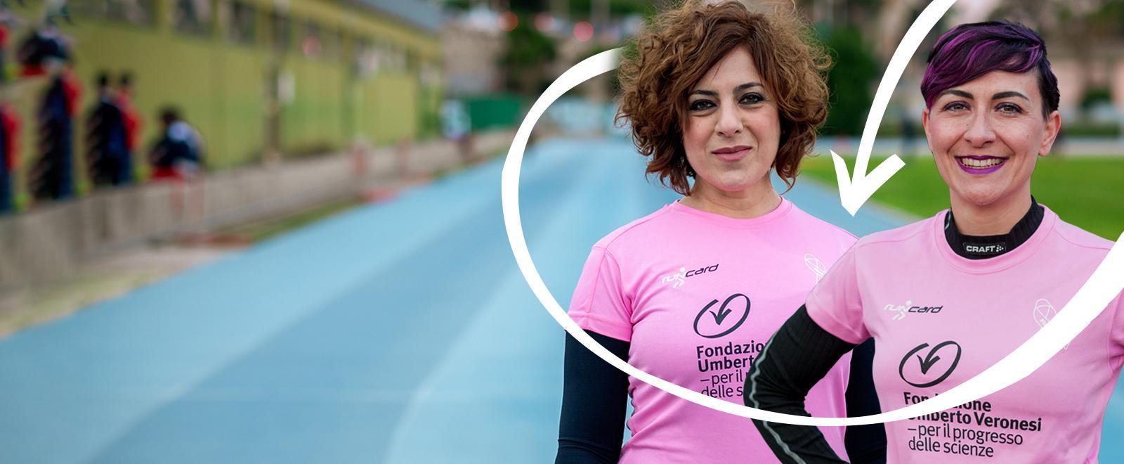 Pink - La forza delle donne
