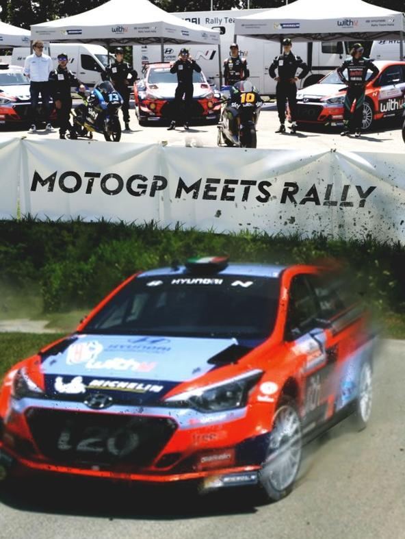 MotoGP meets Rally