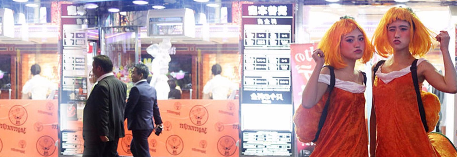 Tokyo Madness: il Giappone dei videogiochi