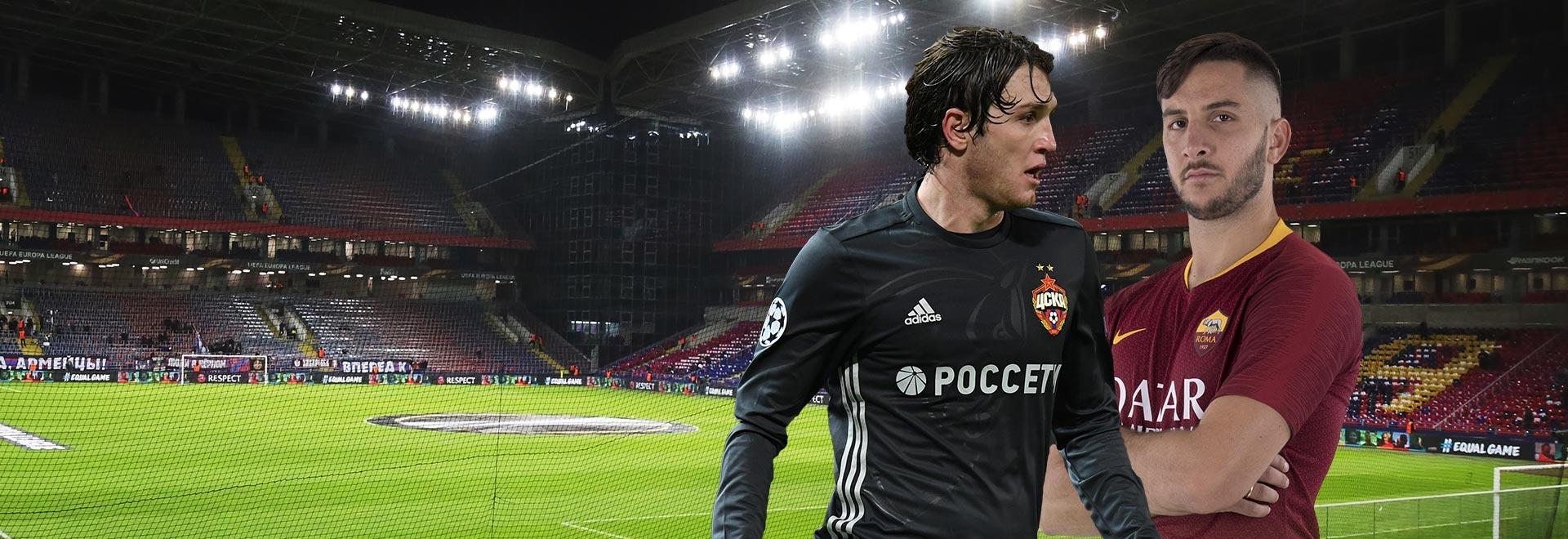 CSKA Mosca - Roma