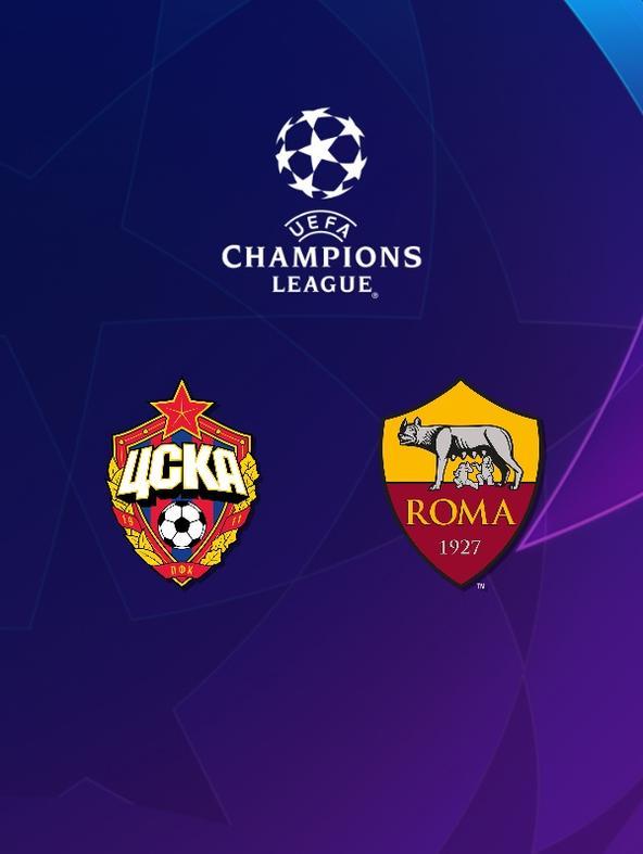 CSKA Mosca - Roma. 4a g.