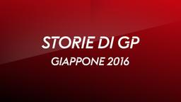 Giappone 2016