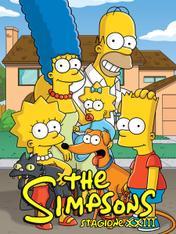 S23 Ep17 - I Simpson
