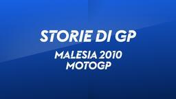 Malesia, Sepang 2010. MotoGP