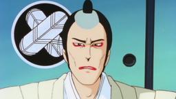 Il tesoro del fantasma Kira