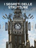I segreti delle strutture