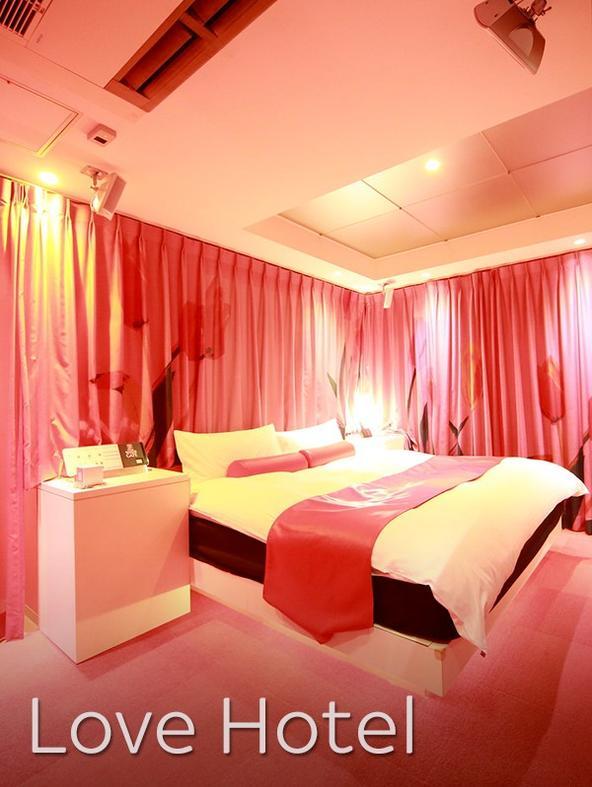 Love Hotel