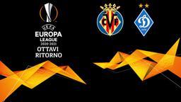 Villarreal - Dinamo Kiev. Ottavi Ritorno