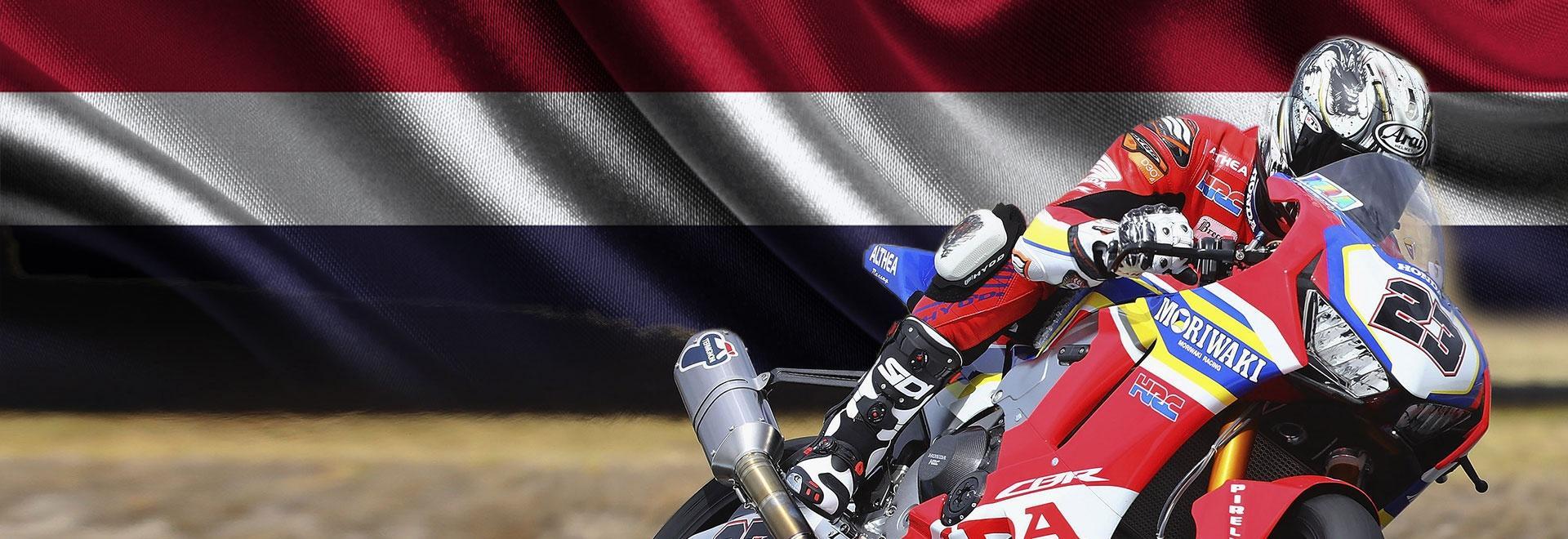 Thailandia. Superpole Race