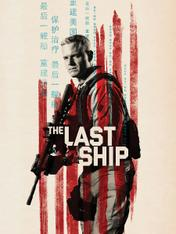 S3 Ep4 - The Last Ship
