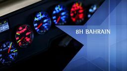 8h Bahrain