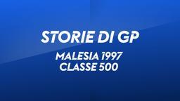 Malesia, Shah Alam 1997. Classe 500