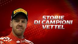 GP Italia 2008