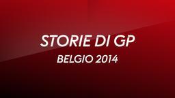 Belgio 2014