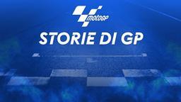 Italia, Mugello 2017. MotoGP