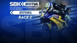 Estoril. Race2
